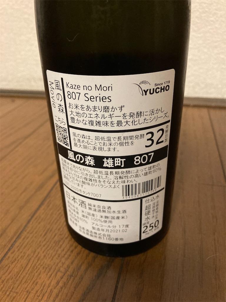 f:id:tsutsumi-com:20210317160837j:image