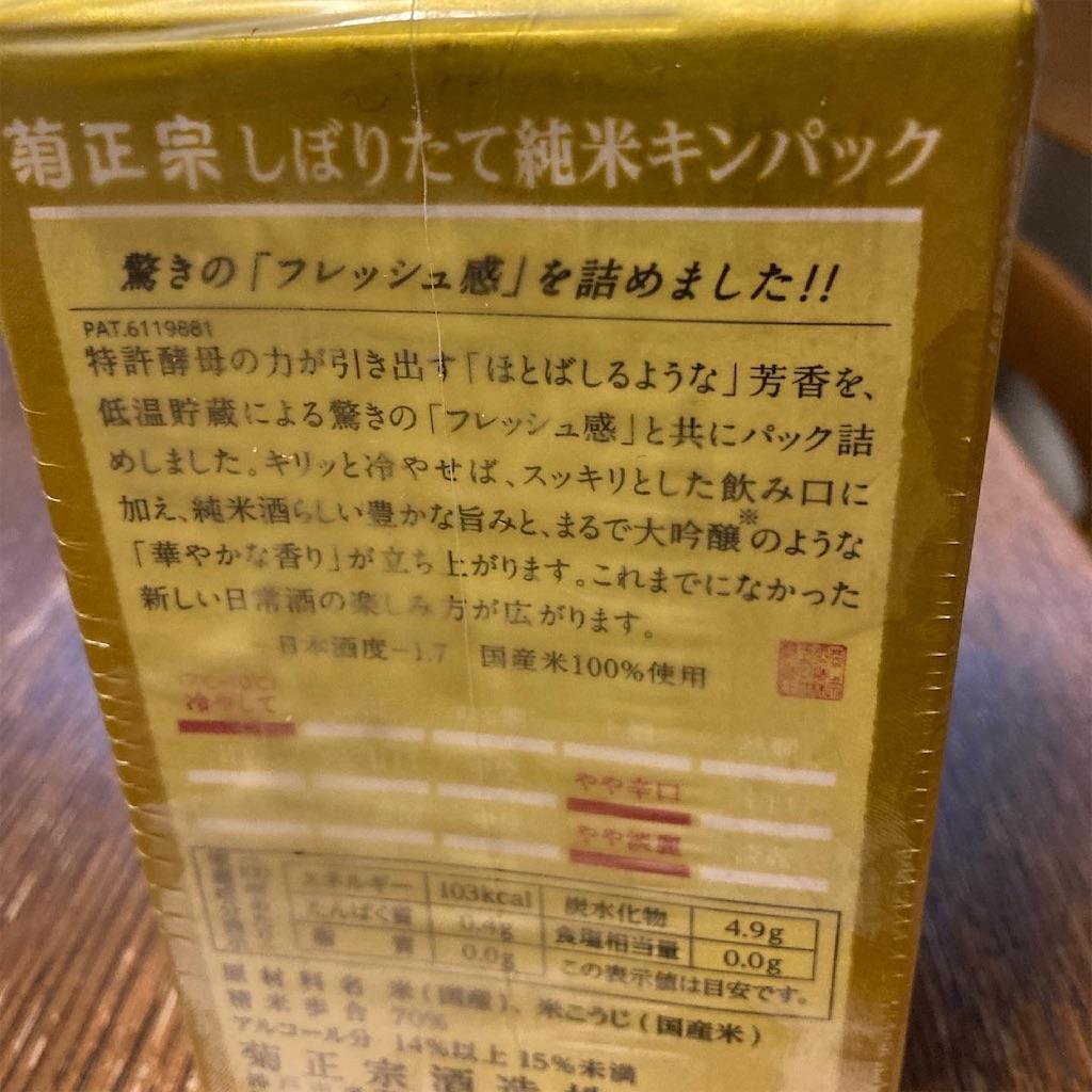 f:id:tsutsumi-com:20210518110641j:image