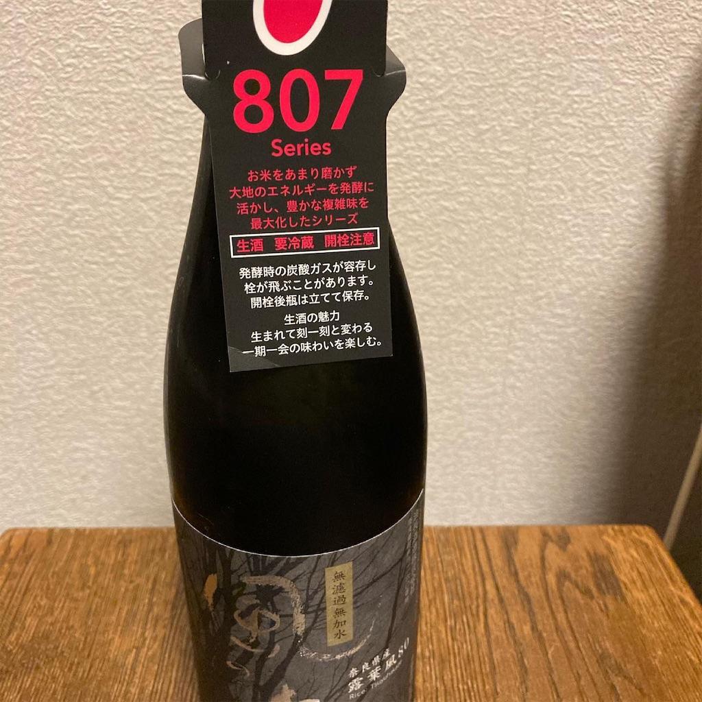 f:id:tsutsumi-com:20210518110651j:image