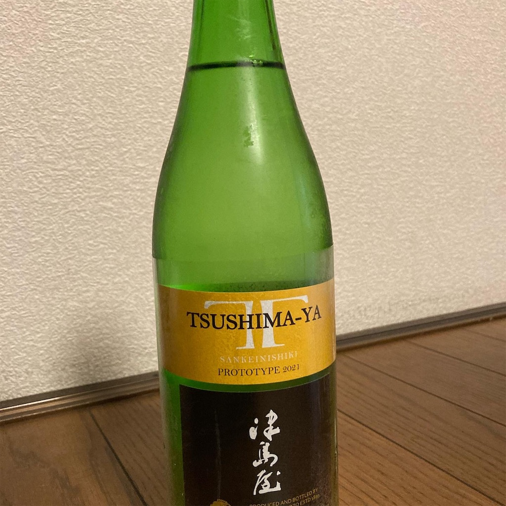 f:id:tsutsumi-com:20210630095309j:image