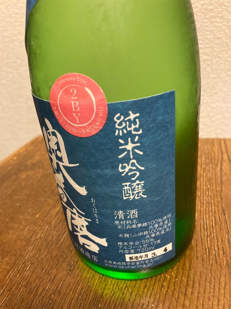 f:id:tsutsumi-com:20210831115845j:image