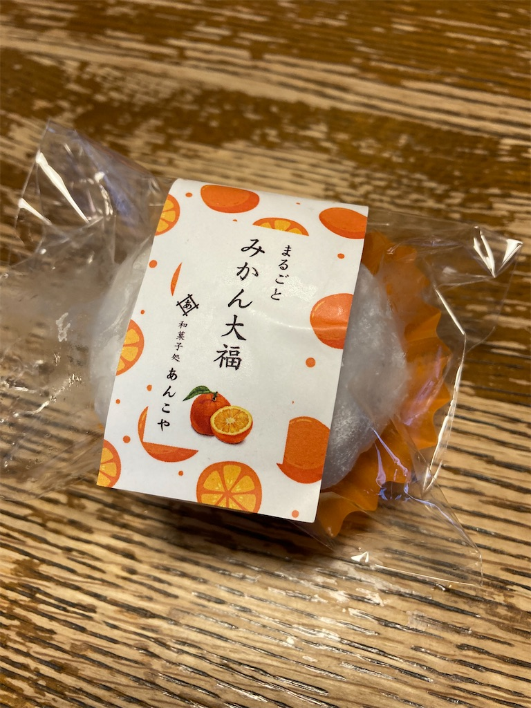 f:id:tsutsumi-com:20210831115849j:image