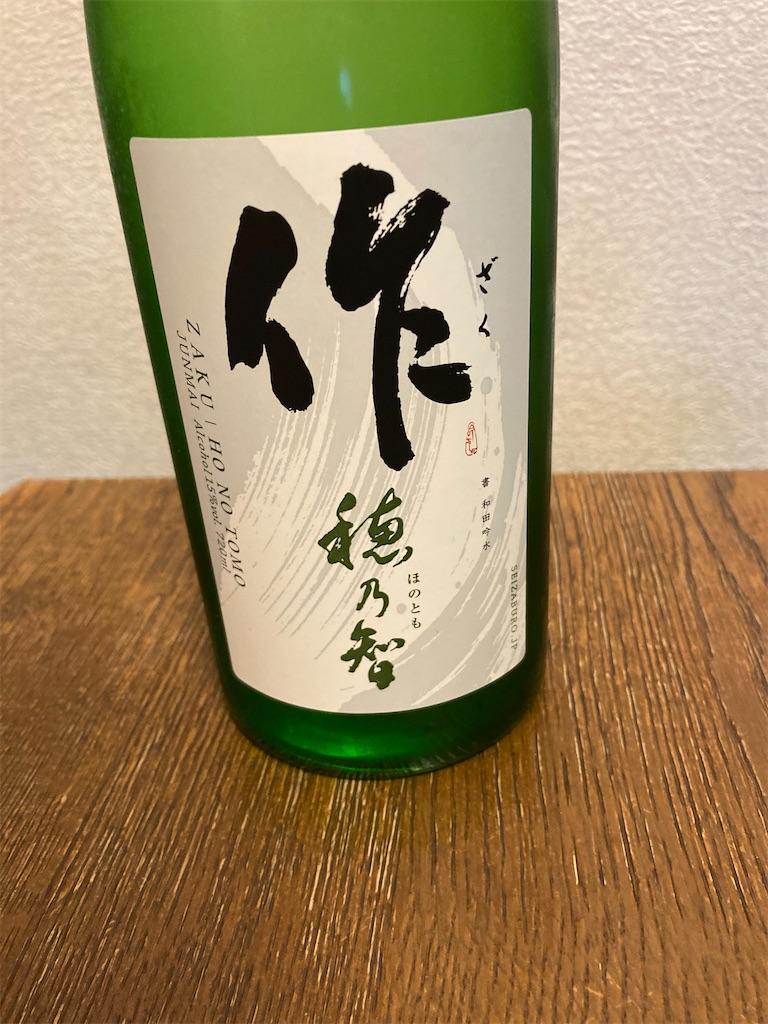 f:id:tsutsumi-com:20210831115853j:image