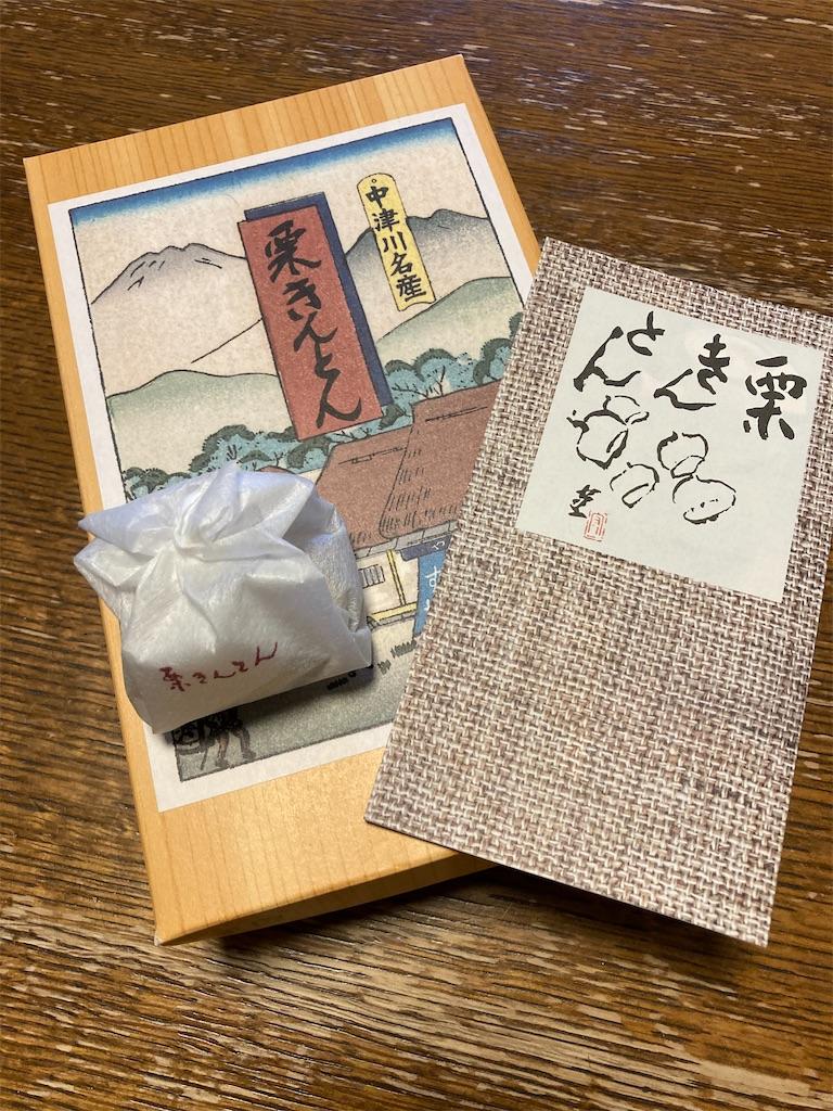 f:id:tsutsumi-com:20210907112832j:image