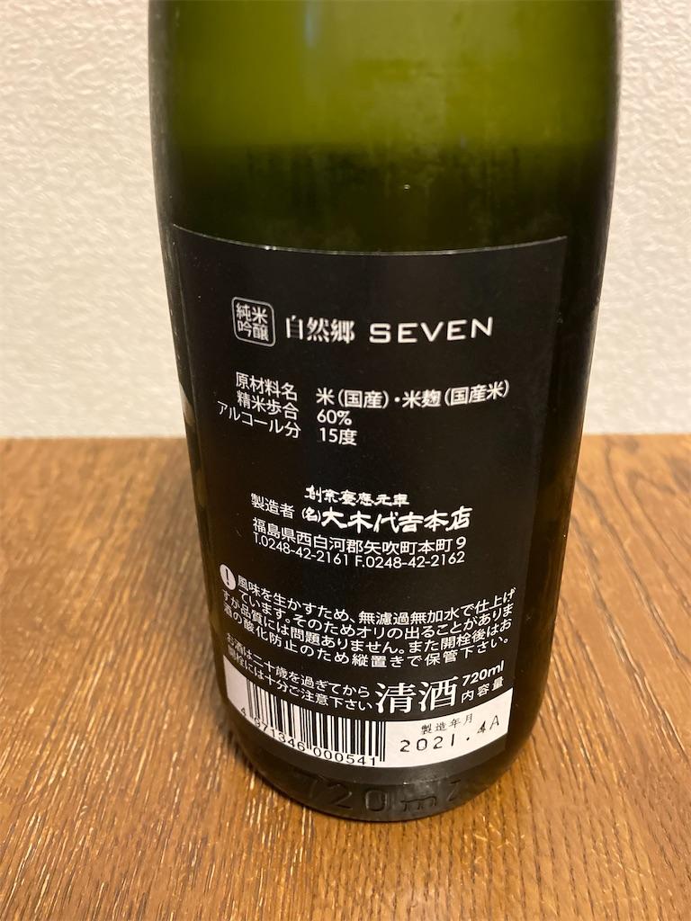 f:id:tsutsumi-com:20210907112850j:image