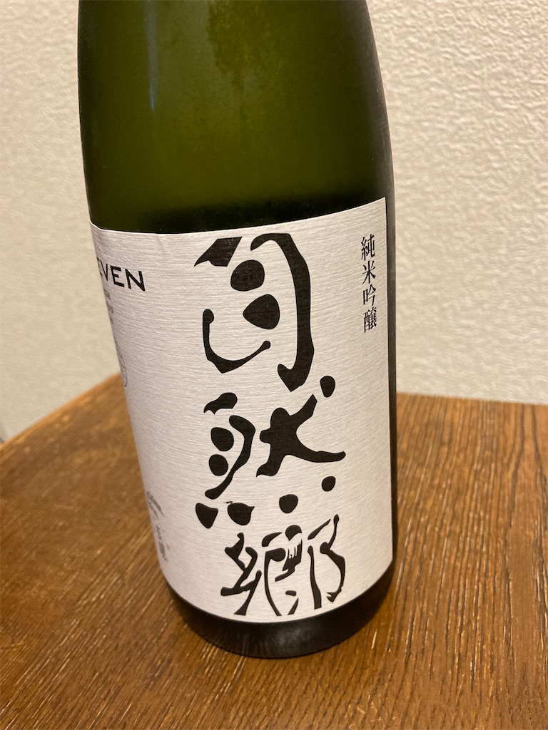 f:id:tsutsumi-com:20210907112856j:image
