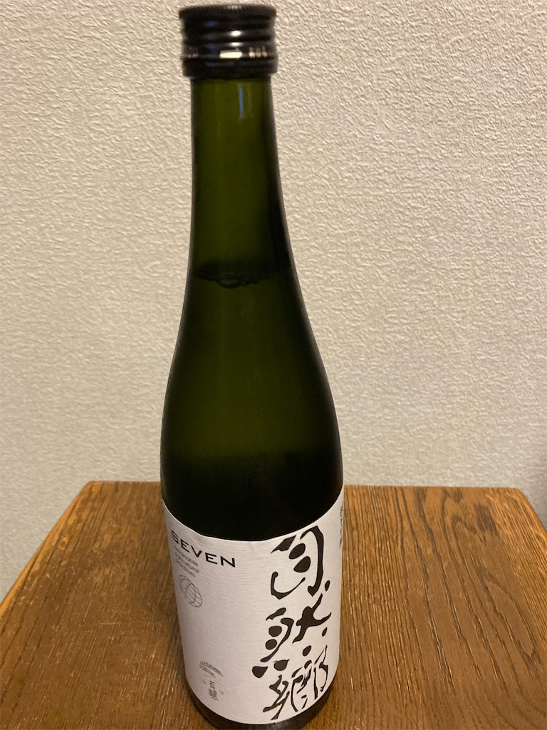 f:id:tsutsumi-com:20210907112858j:image