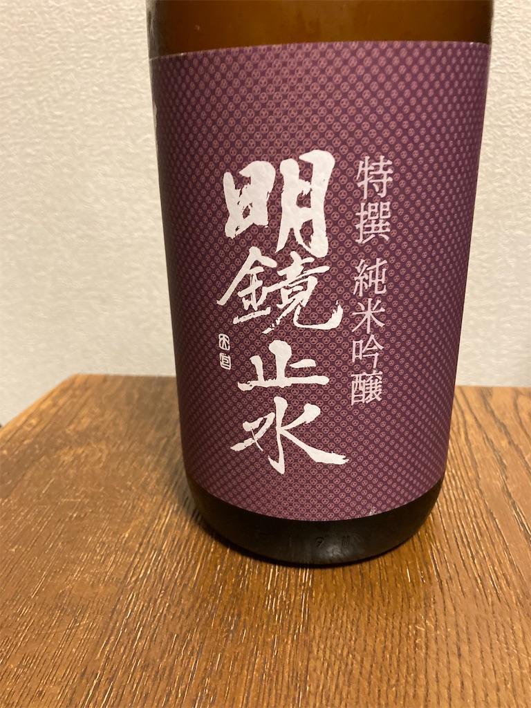 f:id:tsutsumi-com:20211006094425j:image