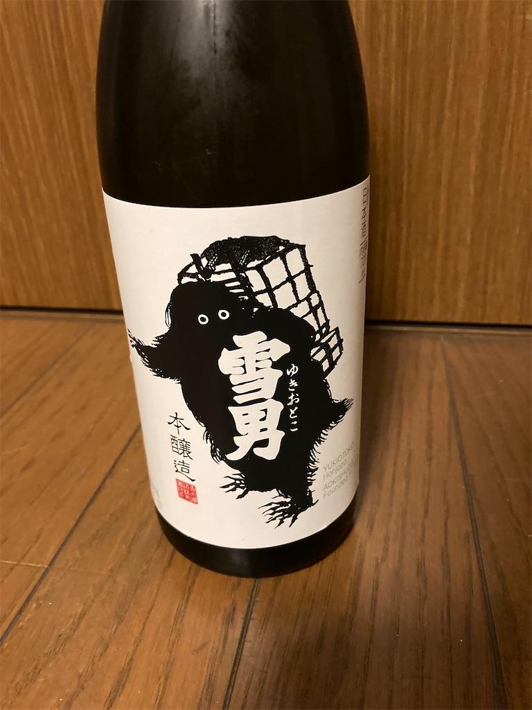 f:id:tsutsumi-com:20211012115533j:image