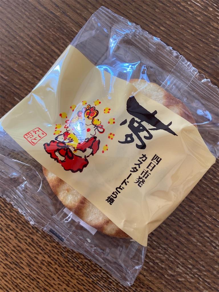 f:id:tsutsumi-com:20211012115541j:image