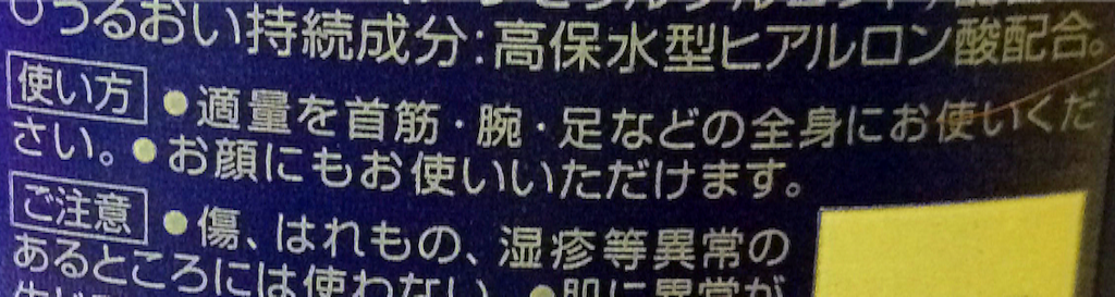 f:id:tsutsumi000lifework:20161027205126p:image