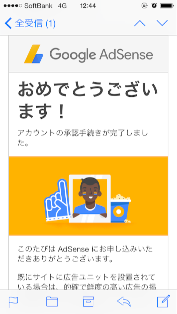 f:id:tsutsumi000lifework:20161109124411p:image