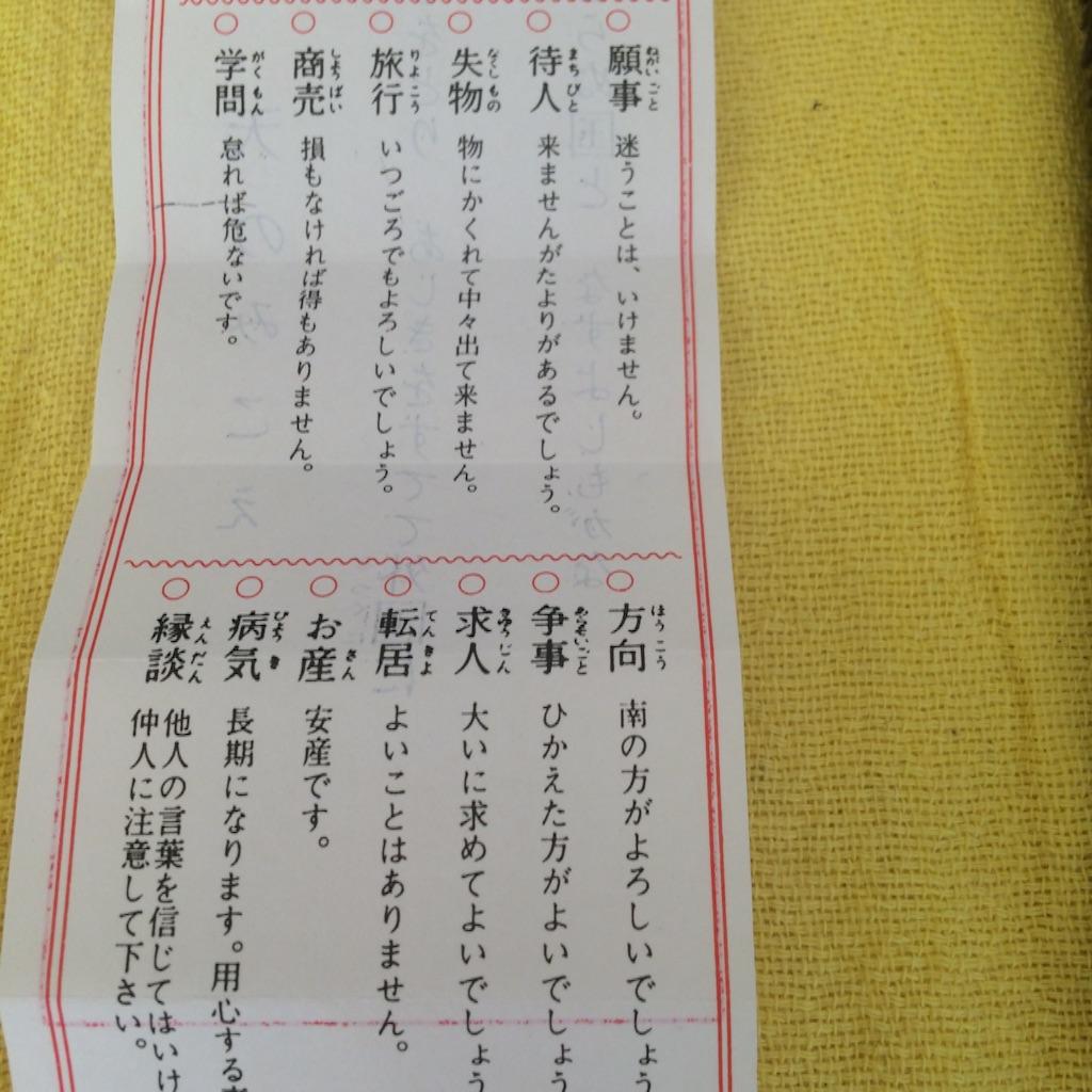 f:id:tsutsumi000lifework:20161125134326j:image