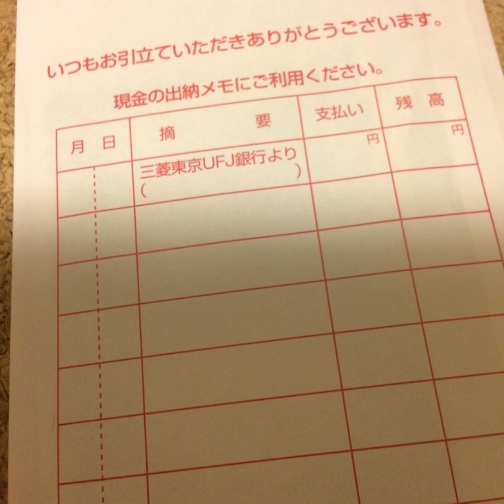 f:id:tsutsumi000lifework:20161125215139j:image