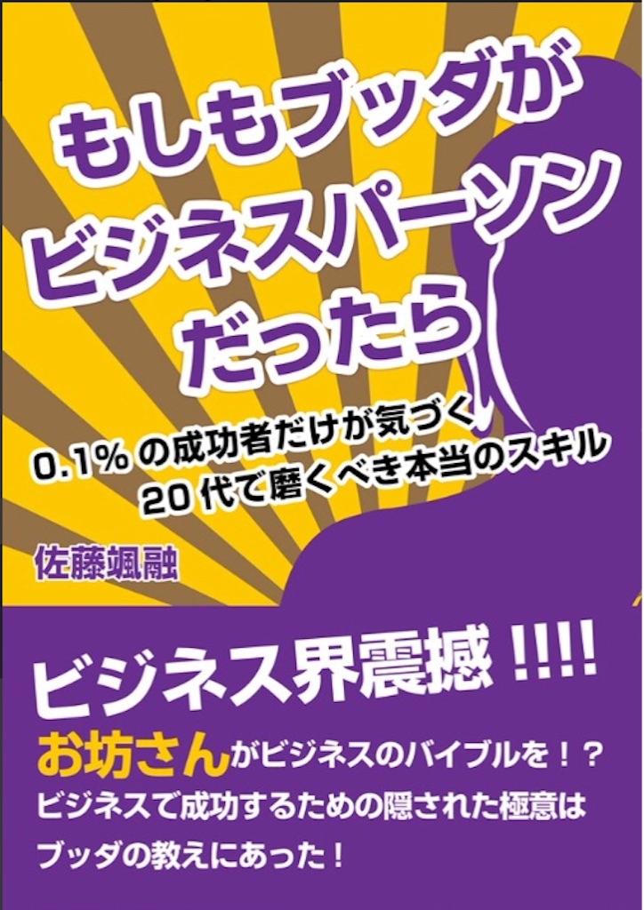 f:id:tsutsumi000lifework:20161211210620j:image
