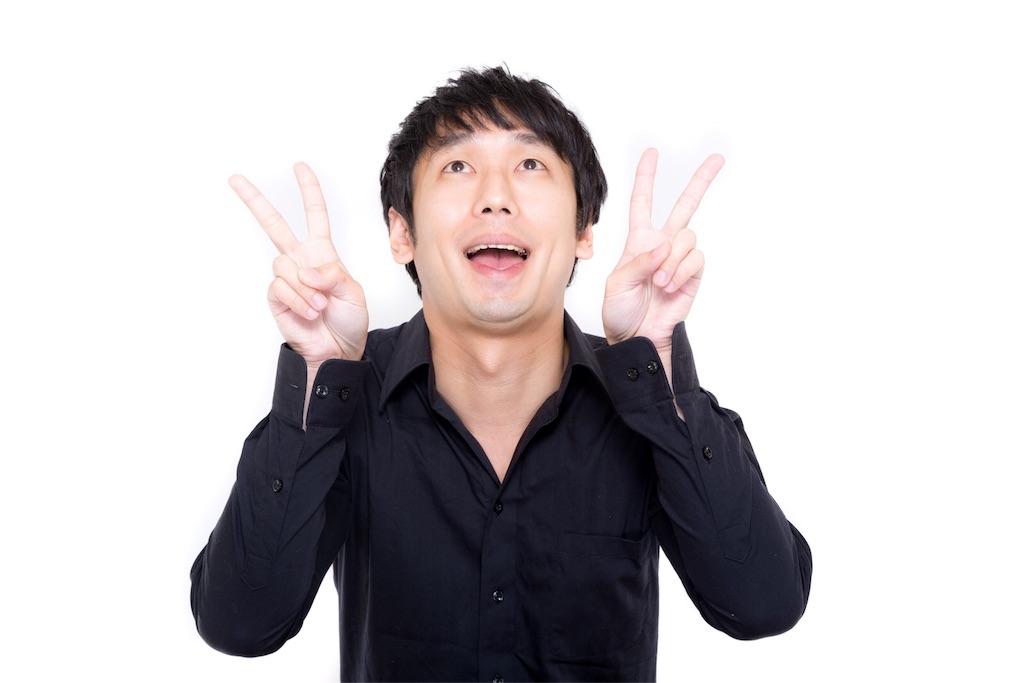 f:id:tsutsumi000lifework:20170511221557j:image