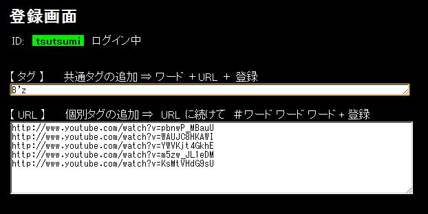 f:id:tsutsumi223:20120913015154p:image