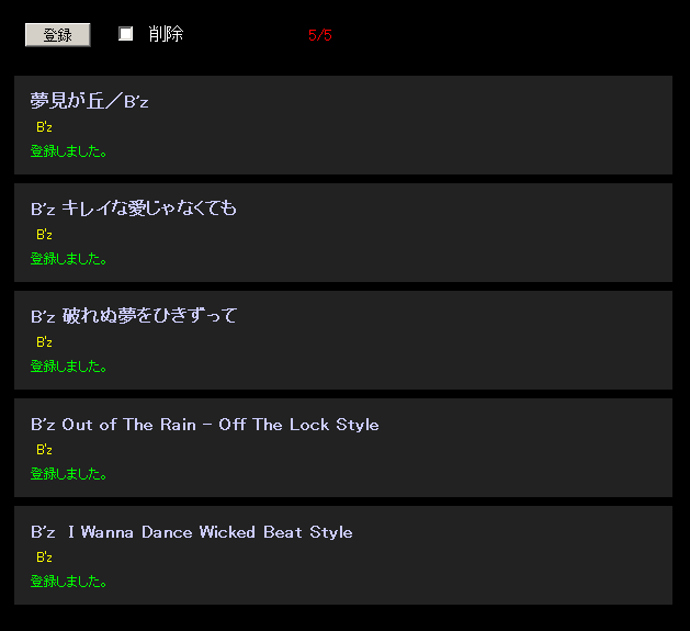 f:id:tsutsumi223:20120913015155p:image
