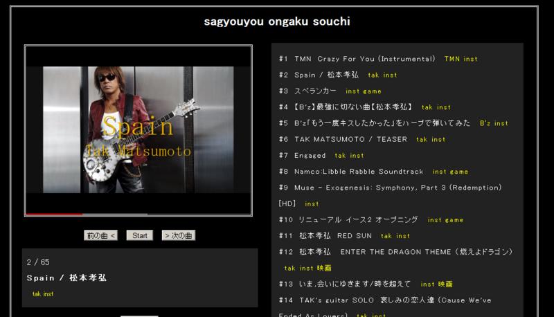 f:id:tsutsumi223:20120913015159p:image