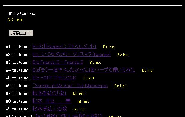 f:id:tsutsumi223:20120913031550p:image
