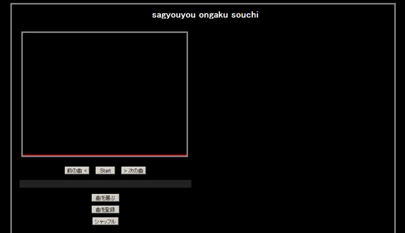 f:id:tsutsumi223:20120913031551p:image:w360
