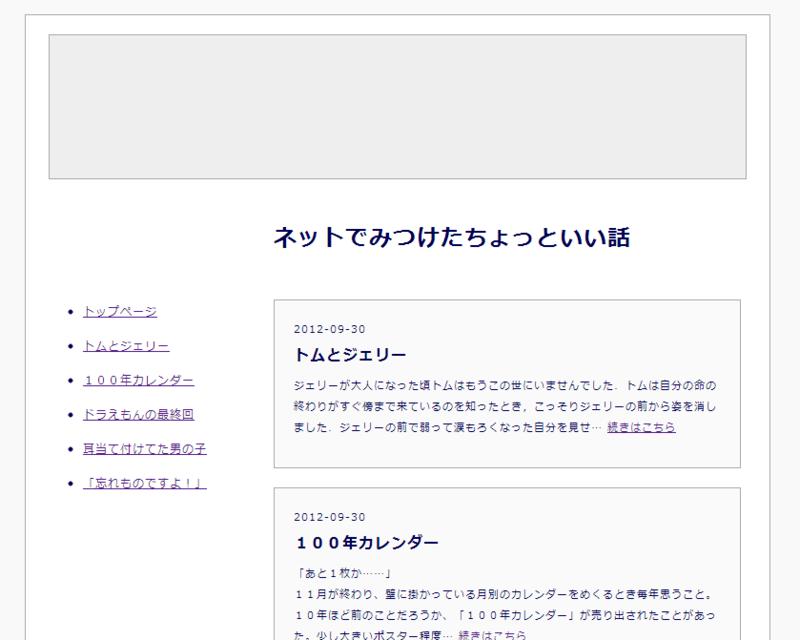 f:id:tsutsumi223:20120930221930p:image:w360