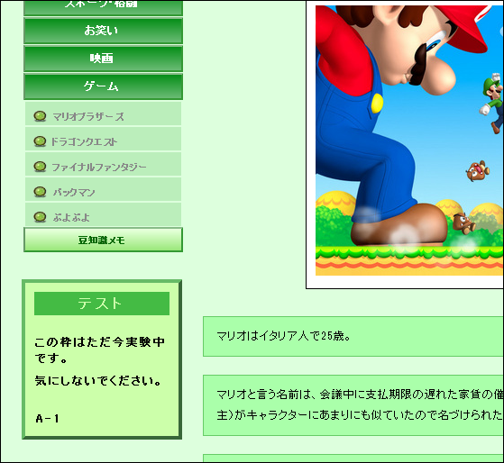 f:id:tsutsumi223:20121014234820p:image:w360