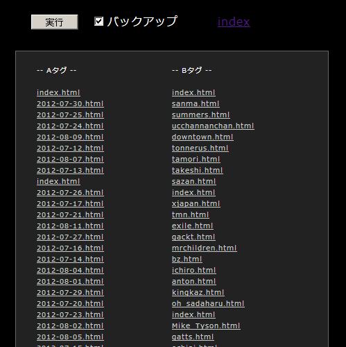 f:id:tsutsumi223:20121014234821p:image:w360