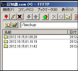 f:id:tsutsumi223:20121014235136p:image:w360