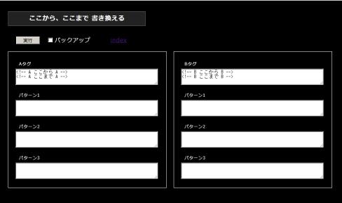 f:id:tsutsumi223:20121015032544p:image