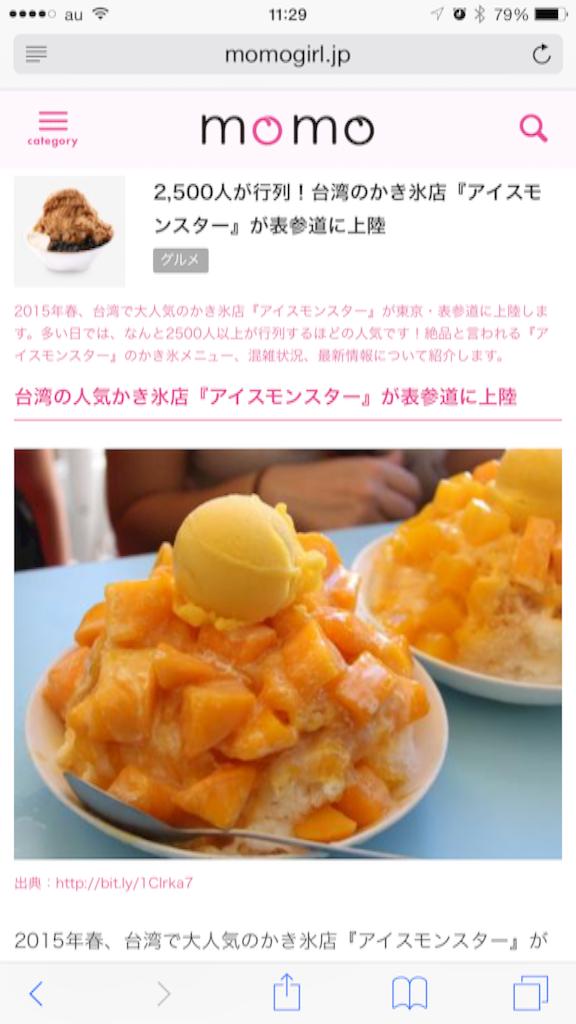 f:id:tsutsumi_223:20160407132940p:image