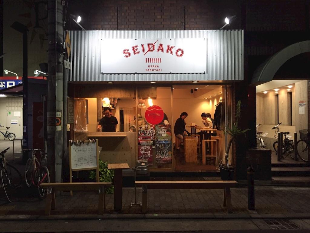 f:id:tsutsumi_223:20160409112809j:image