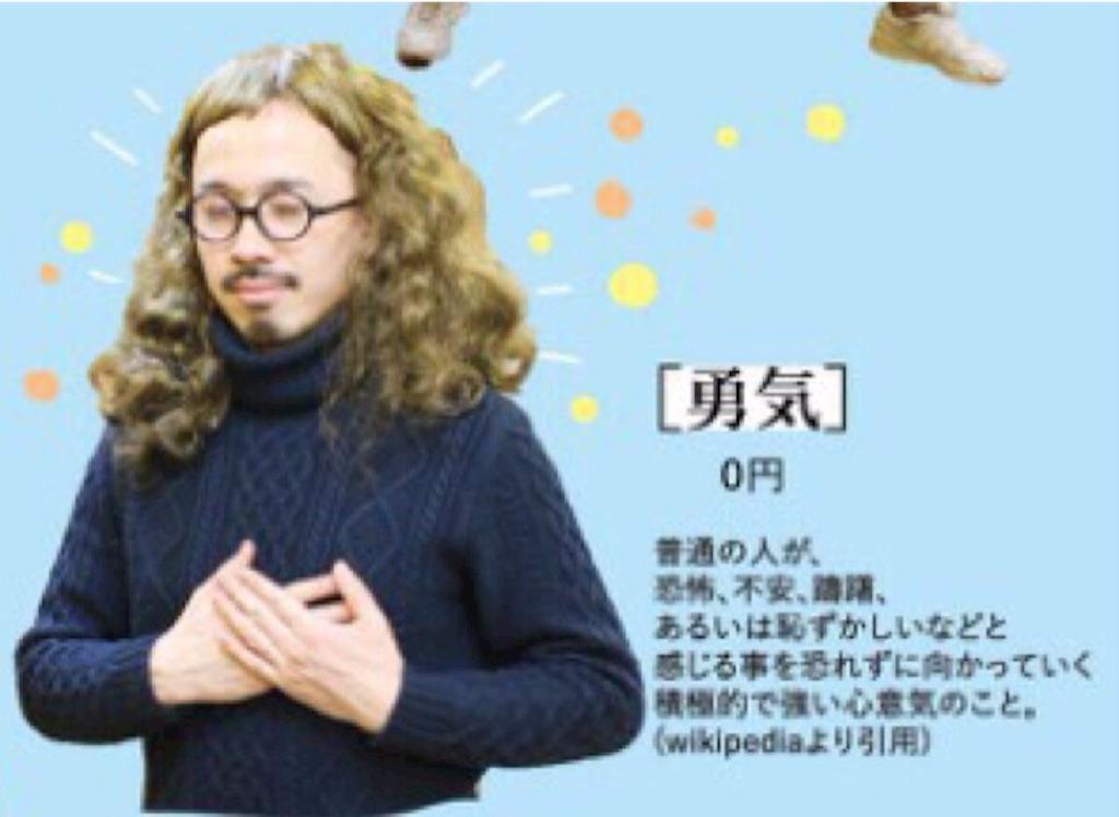 f:id:tsutsumi_223:20160414171155j:image