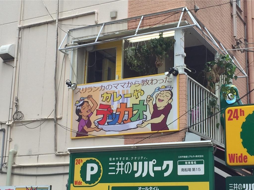 f:id:tsutsumi_223:20160421091236j:image