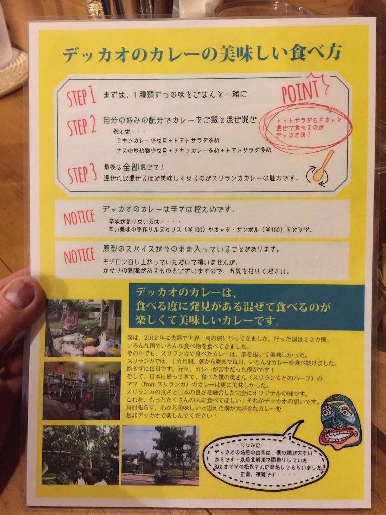 f:id:tsutsumi_223:20160421092015j:image