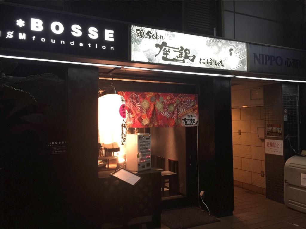 f:id:tsutsumi_223:20160430100614j:image