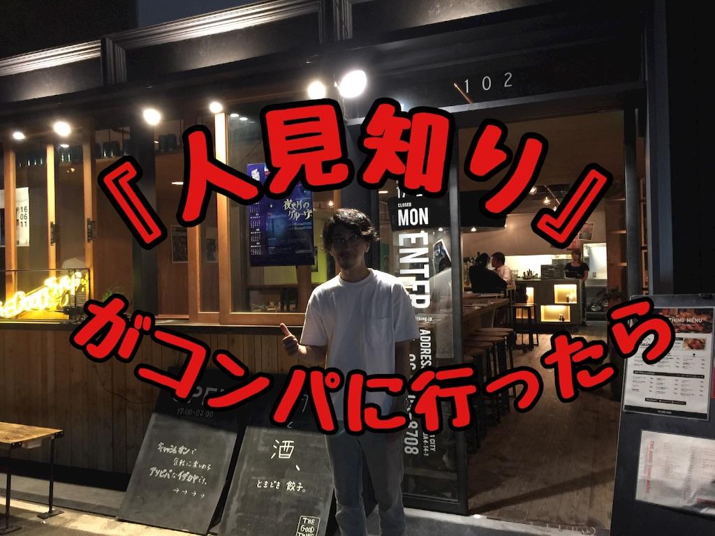 f:id:tsutsumi_223:20160527222216j:image