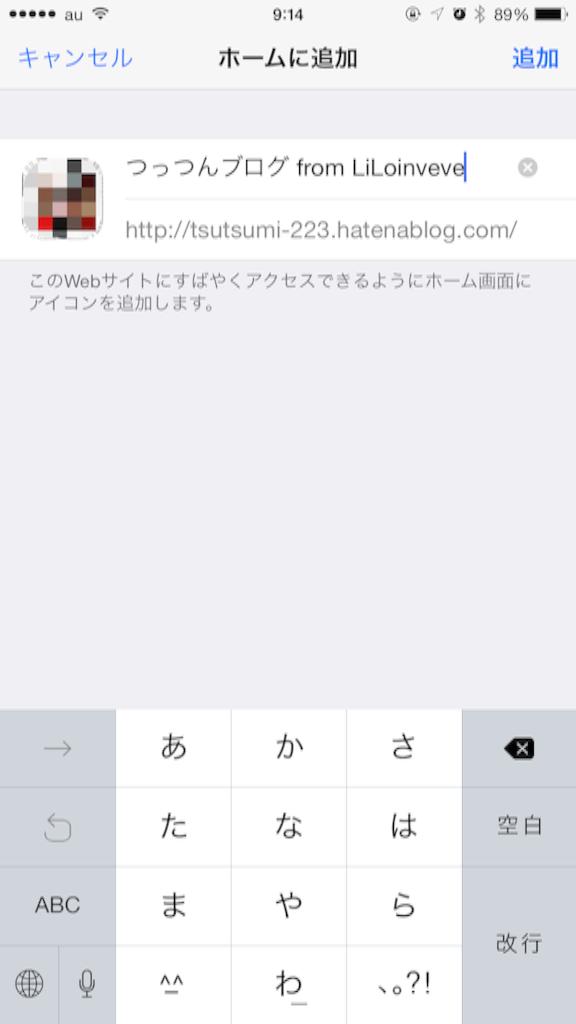 f:id:tsutsumi_223:20160531103330p:image