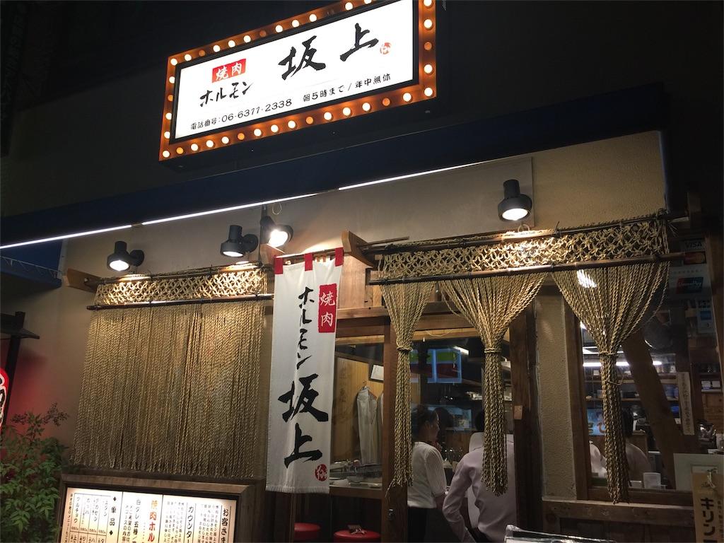 f:id:tsutsumi_223:20160728193900j:image