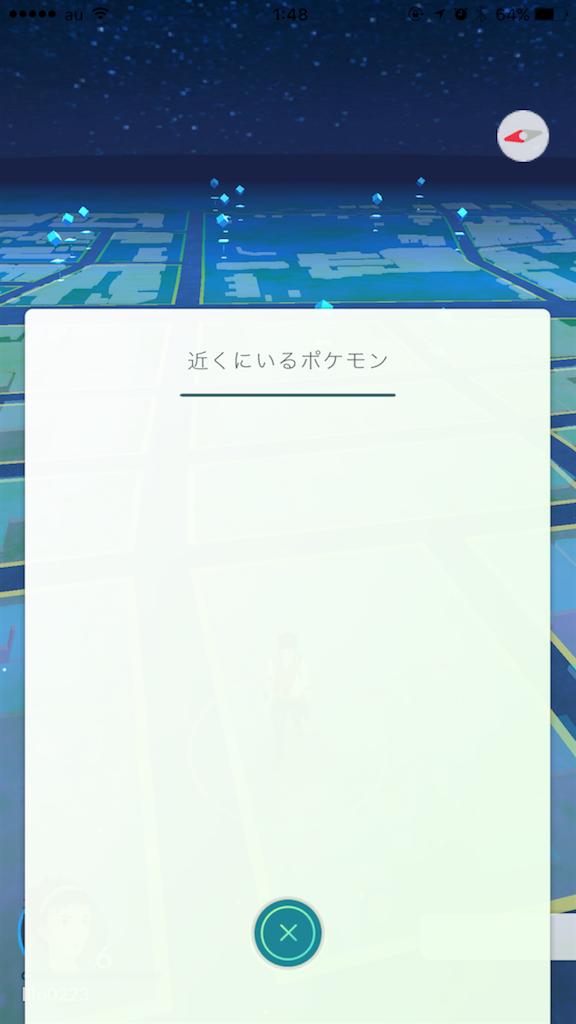 f:id:tsutsumi_223:20160801140815p:image