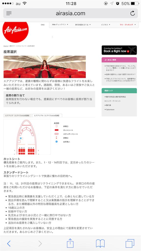 f:id:tsutsumi_223:20160824112903p:image