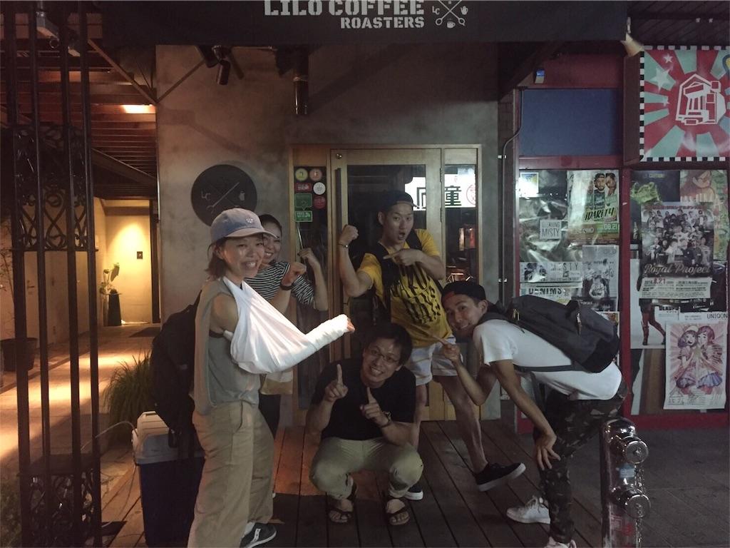 f:id:tsutsumi_223:20160917162624j:image