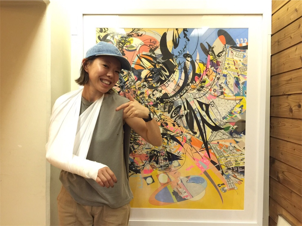 f:id:tsutsumi_223:20160917162836j:image