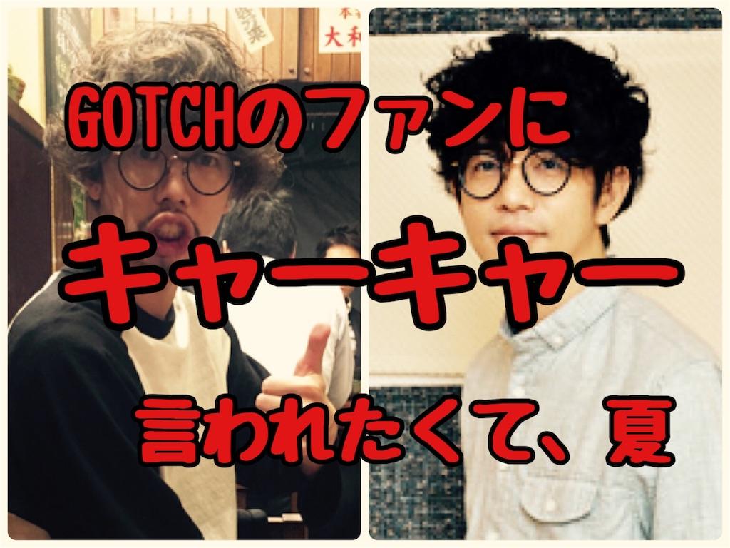 f:id:tsutsumi_223:20160929112935j:image