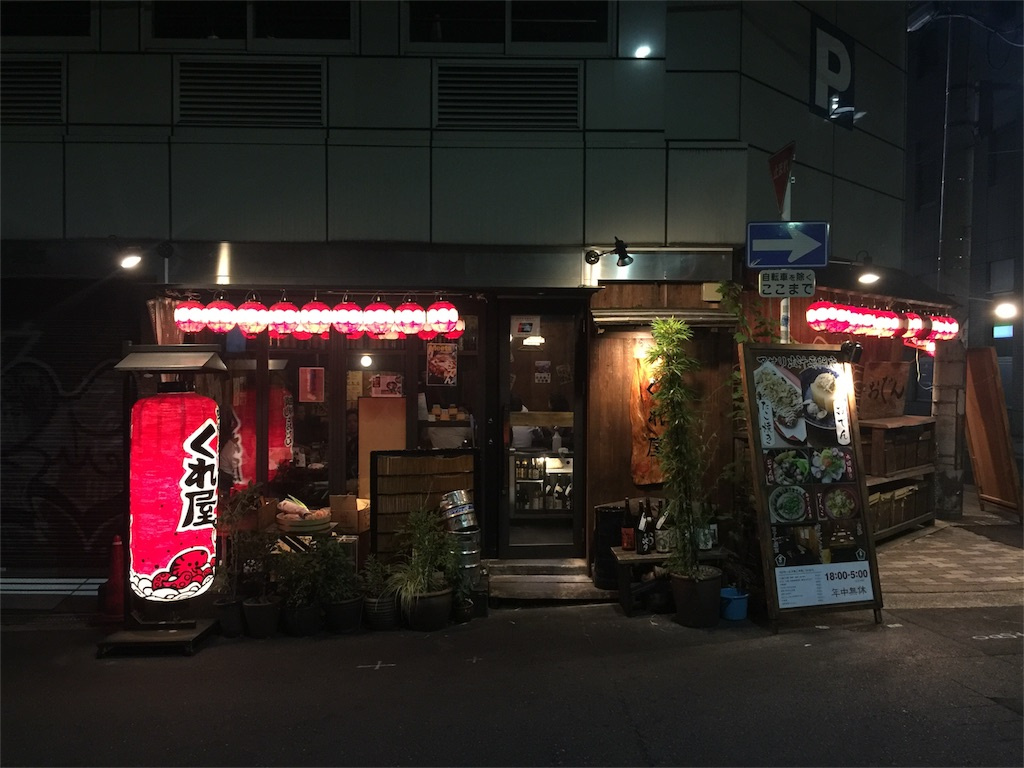 f:id:tsutsumi_223:20160929225835j:image