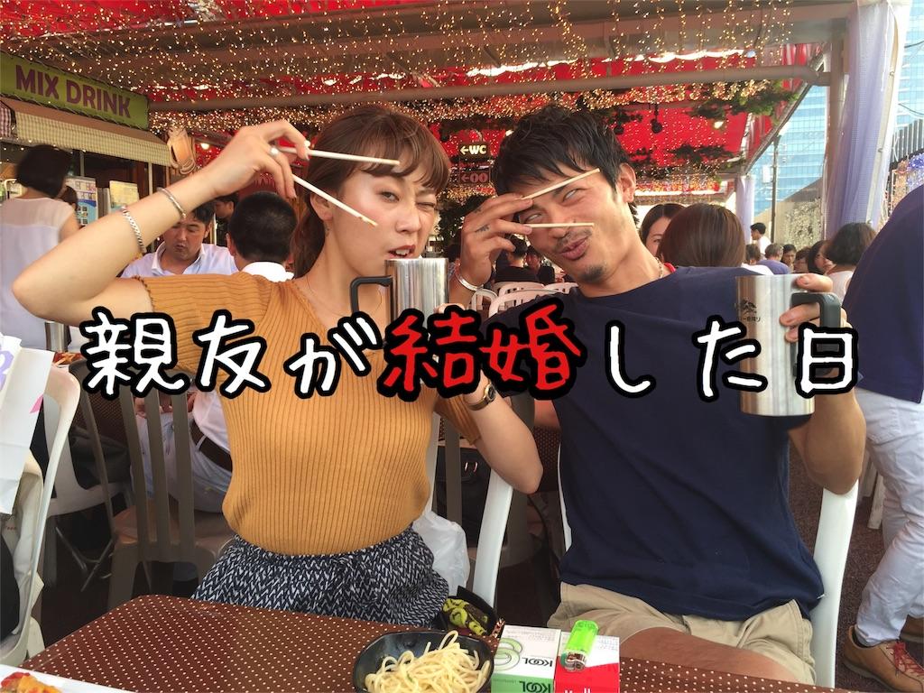 f:id:tsutsumi_223:20161013212104j:image