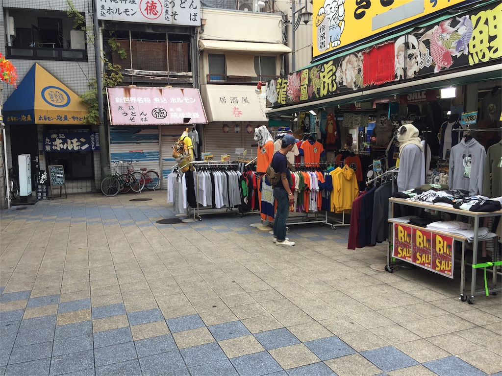f:id:tsutsumi_223:20161014003615j:image