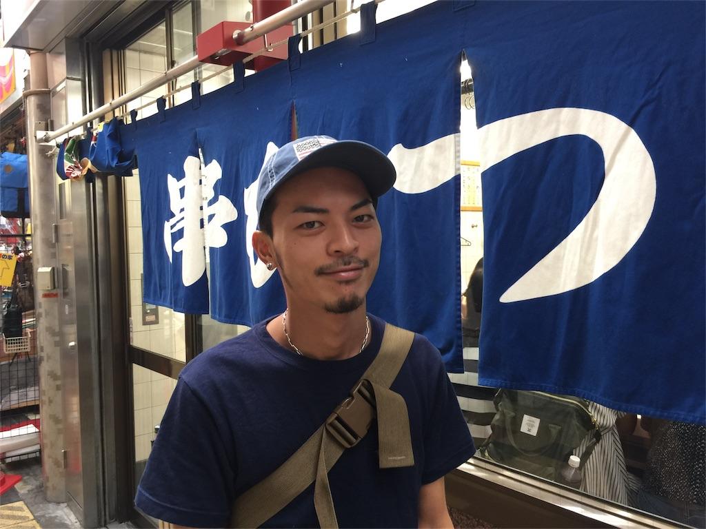 f:id:tsutsumi_223:20161014004043j:image