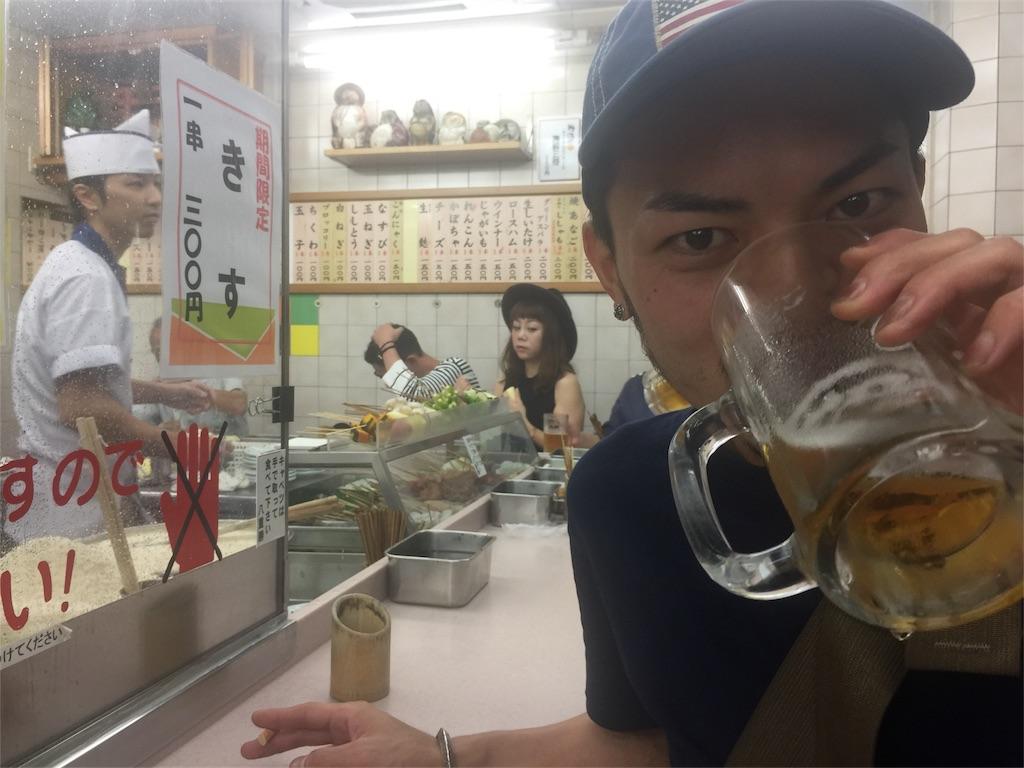 f:id:tsutsumi_223:20161014004500j:image