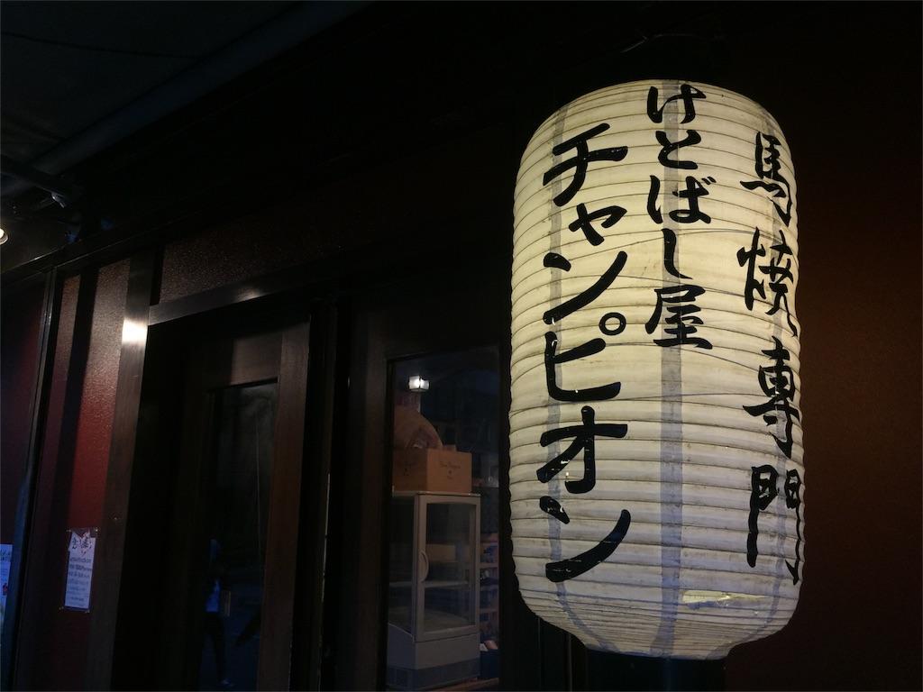 f:id:tsutsumi_223:20161016145750j:image